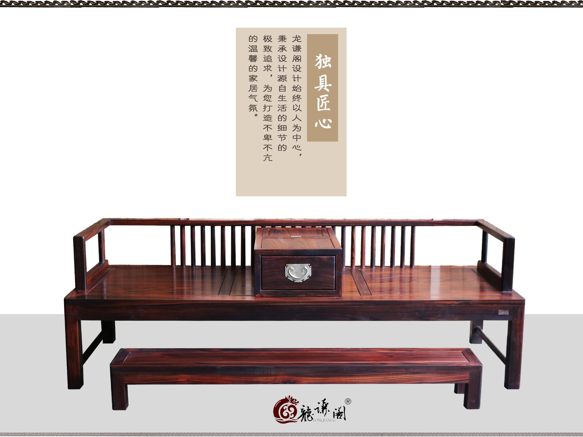新中式罗汉床三件套_龙谦阁红木文化艺术馆官网