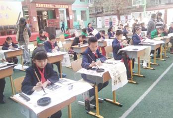 """上沟小学""""写中国字、做中国人""""书..."""