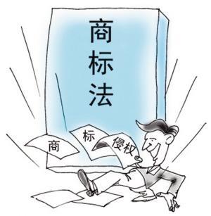 海阳申请商标