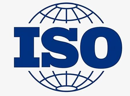 烟台ISO9000认证